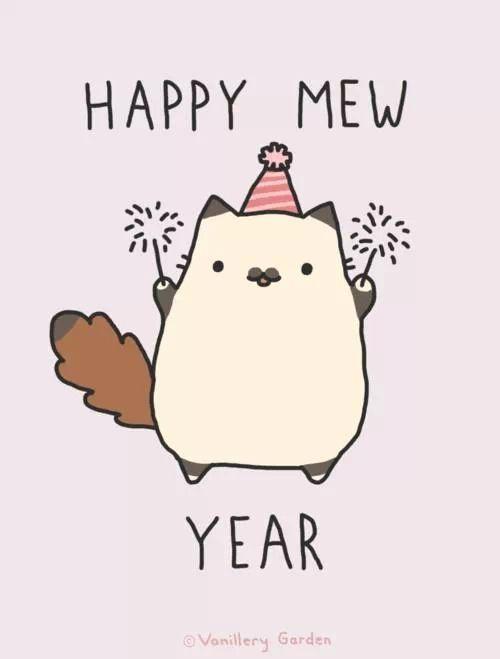 Happy New Year 2018 Quotes : Bonne année! 15 calendriers à ...