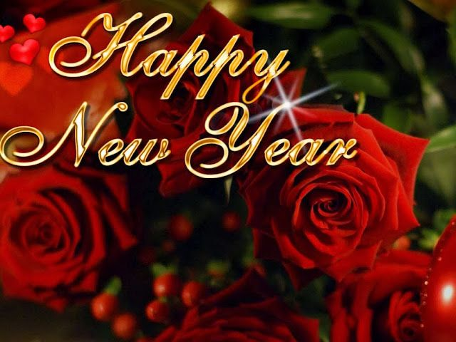 Happy new year 2018 quotes happy new year greetings 2015 happy happy new year 2018 quotes happy new year greetings 2015 happy new year wishes 2015 new year greetings m4hsunfo