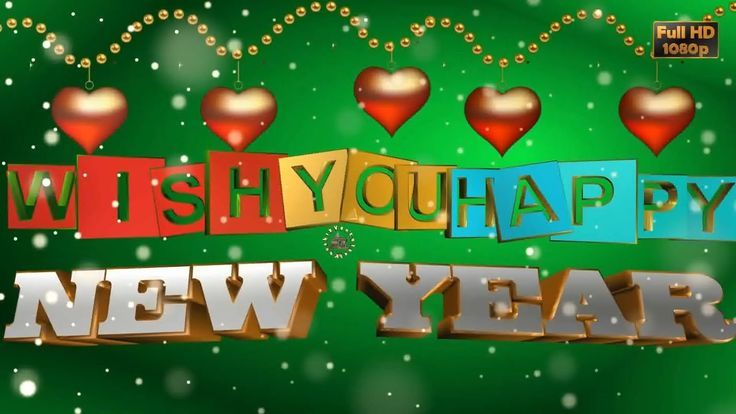Happy new year 2018 quotes happy new year greetings fantabulous happy new year 2018 quotes happy new year greetings fantabulous new year animation video free down m4hsunfo