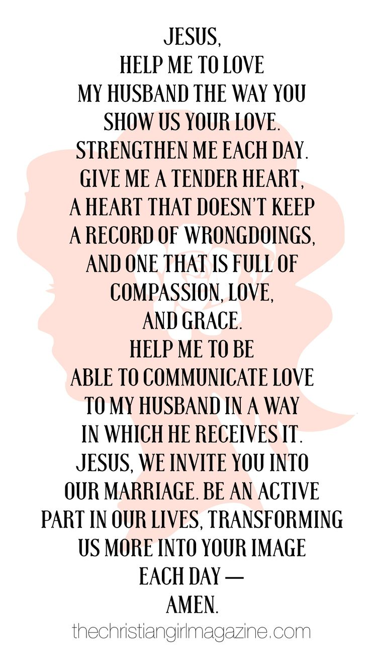 Love Quote And Saying : A Prayer For Your Husband: Read The Full Article On  How To Love Your Husband Witu2026
