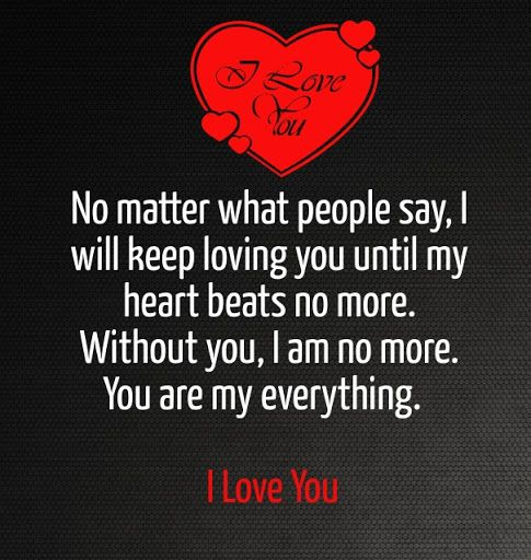 Love Quote And Saying : I Love You Quotes For Him Images