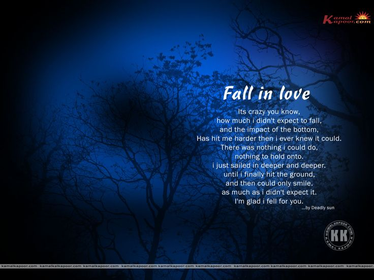 Quotes And Inspiration About Love Love Quotes For Her That Rhymes