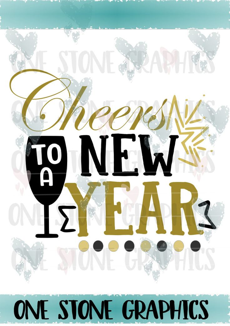 Happy New Year 2018 Quotes : Cheers to a new year svg,Cheers,happy ...