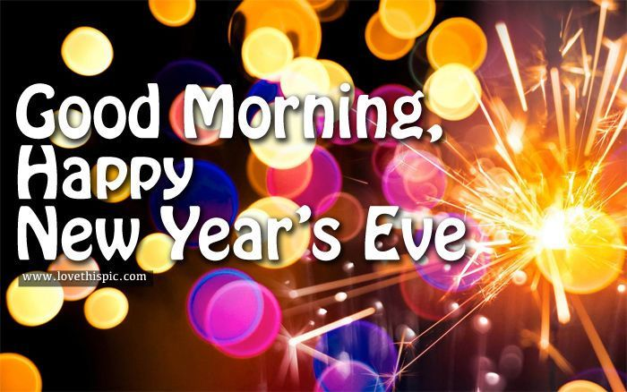 happy new year quotes good morning happy new years eve