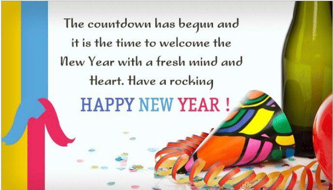Happy New Year 2018 Quotes : Happy New Year 2018 Quotes : QUOTATION U2013 Image  : Quotes Of The Day U2013 U2026