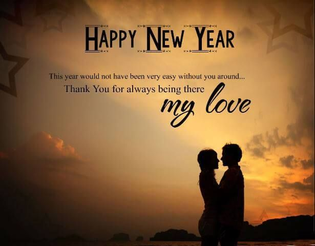 Happy New Year 2018 Quotes : Inspirational New Year Poems