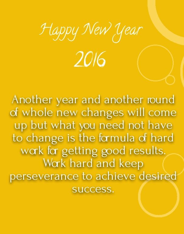 Happy New Year 2018 Quotes : New Year 2016 Wishes For Colleagues Quotes