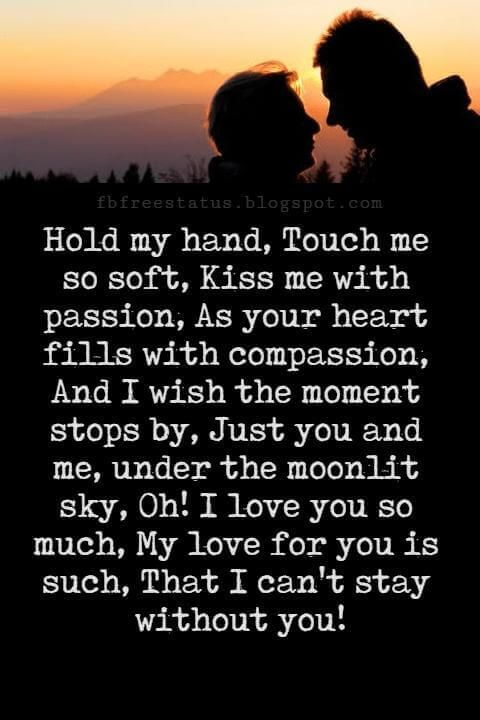 Love Quote And Saying Love Messages Hold My Hand Touch Me So