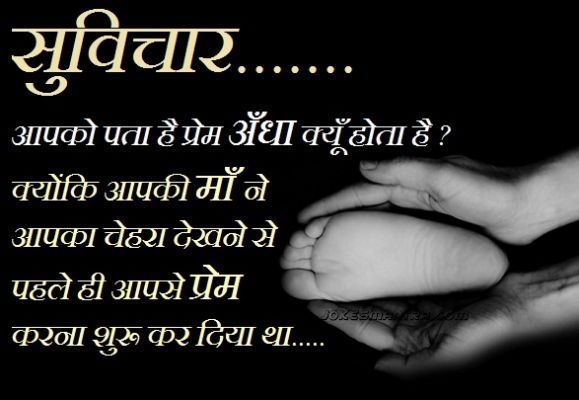 Quotes And Inspiration About Love Love Quotes For Her True Love Quotes For Her In Hindi Jpg Top Quotes Online Home Of Quotes Inspiration Best Of Quotes And Sayings From Around The Web