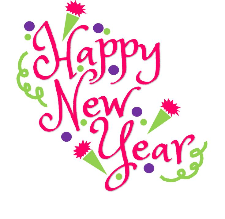 Happy New Year 2018 Quotes : Happy New Year Clipart Happy New Year 2018  Clipart Images Free Colorful Black Anu2026