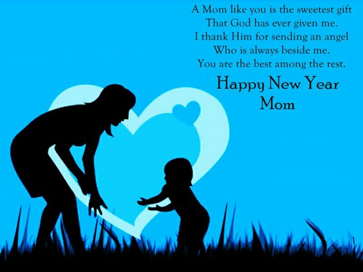 happy new year quotes happy new year mom top quotes