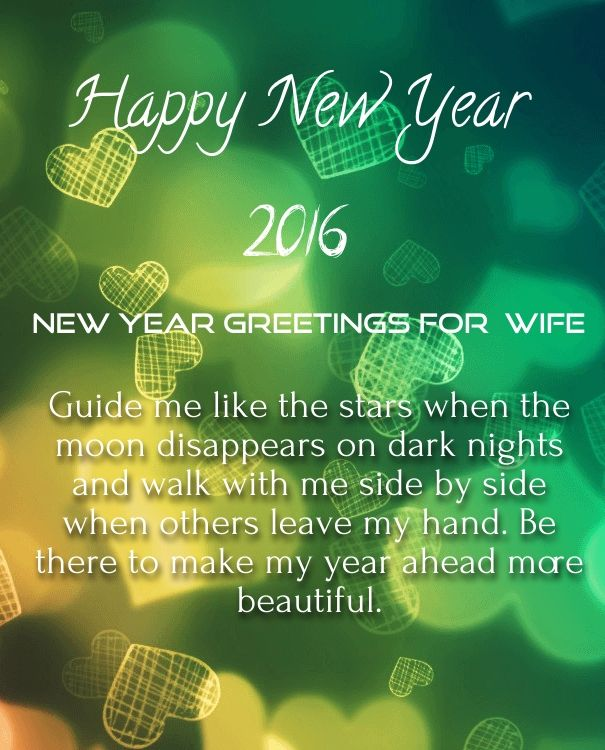 happy new year 2018 quotes happy new years cards 2016