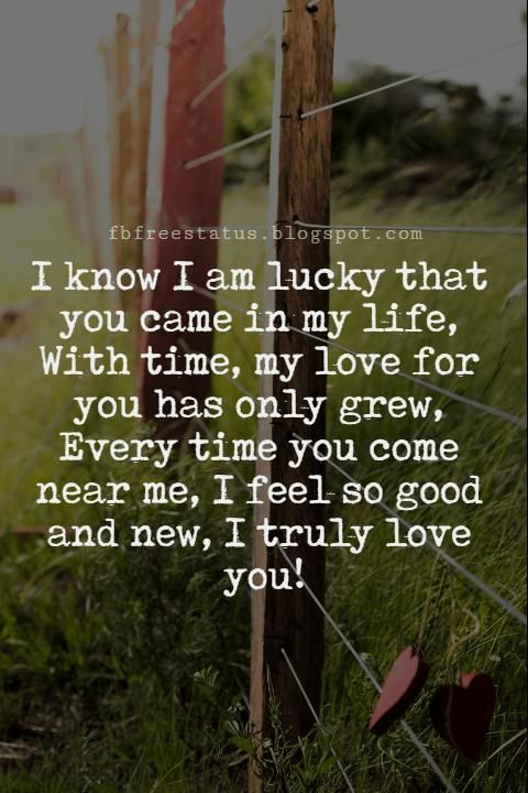 Love Quote And Saying Best Love Messages I Know I Am Lucky That You