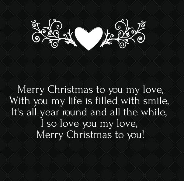Merry christmas long distance relationship