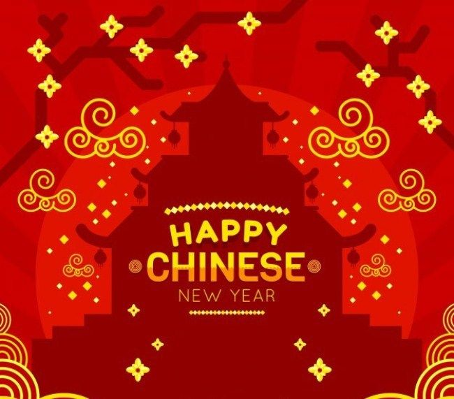 happy new year happy new year images chinese for