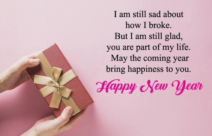 Happy New Year 2019 : Cute Happy New Year 2019 Quotes ...