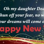 Happy New Year 2019 Happy New Year Wishes For Daughter Top