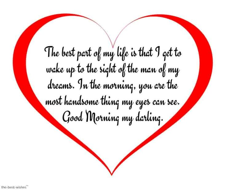 Love Quote And Saying Good Morning Message For Husband Images