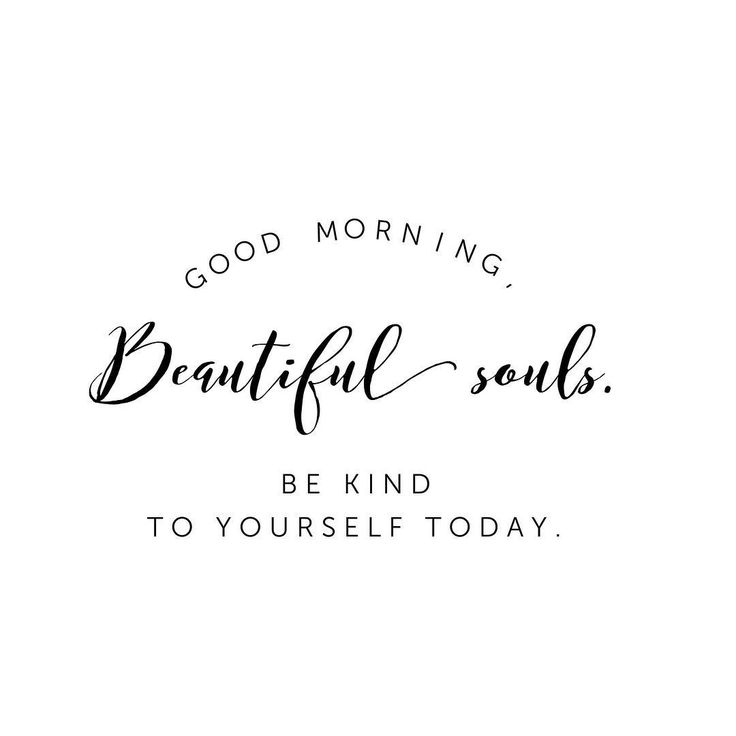 Trust Quotes Be Kind To Yourself Beautiful Soul You Are A